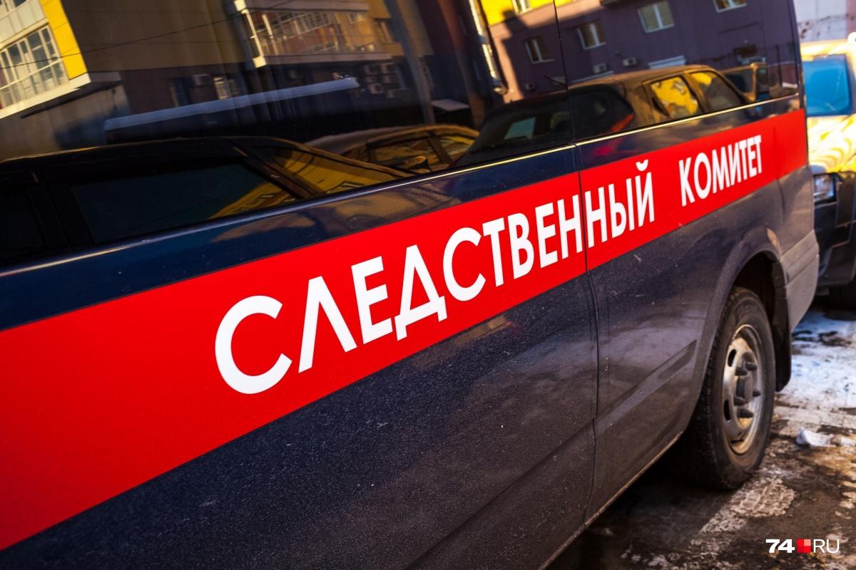 Следственный комитет возбудил уголовное дело по статье «Убийство двух лиц»