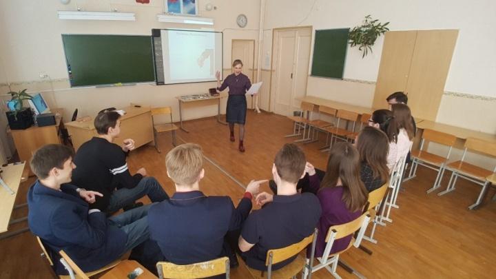 Выруливать должен взрослый: психолог курганской гимназии о том, как морально подготовиться к ЕГЭ
