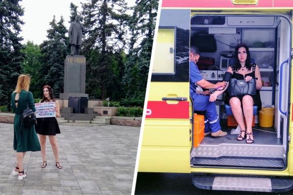 Анна Дворниченко устроила одиночный пикет против гомофобии