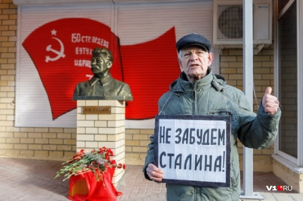 Споры по поводу личности Сталина не утихают спустя почти 70 лет с его смерти