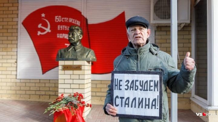 «Товарищ Сталин зас...»: Дмитрий Губерниев высказался перед установкой бюста вождю в Волгограде