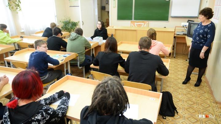 Девочки после декрета, мальчики после работы: как проходят уроки в вечерней школе в Екатеринбурге
