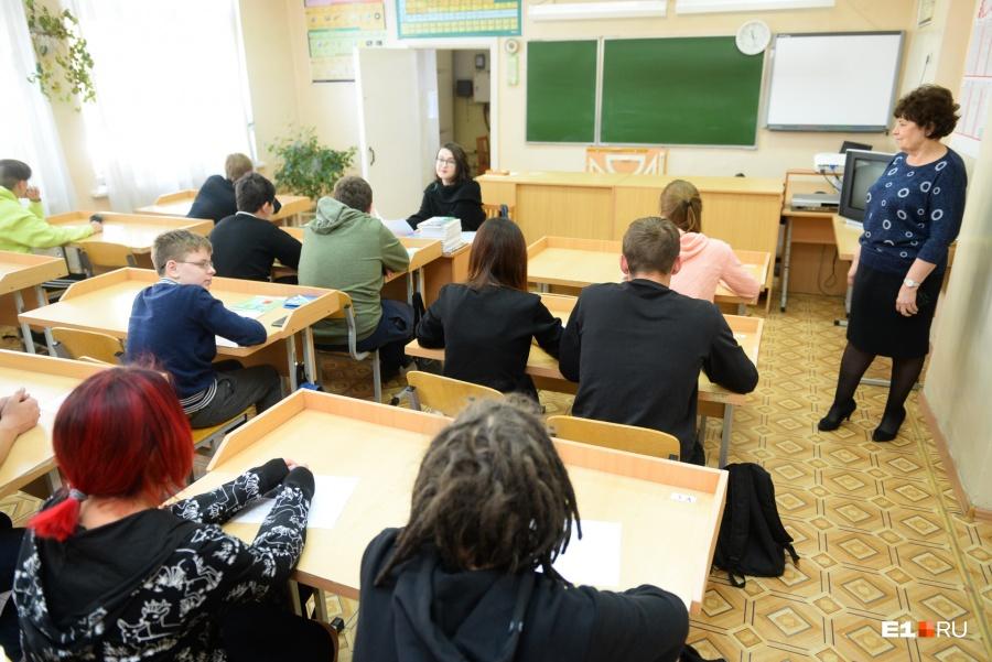 Госдума обсудит право детей из многодетных семей учиться в одной школе 43