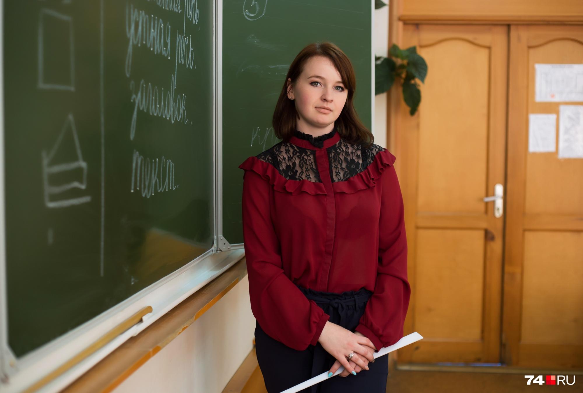 Училку у доски, Порно видео с русскими училками: голые женщины 22 фотография