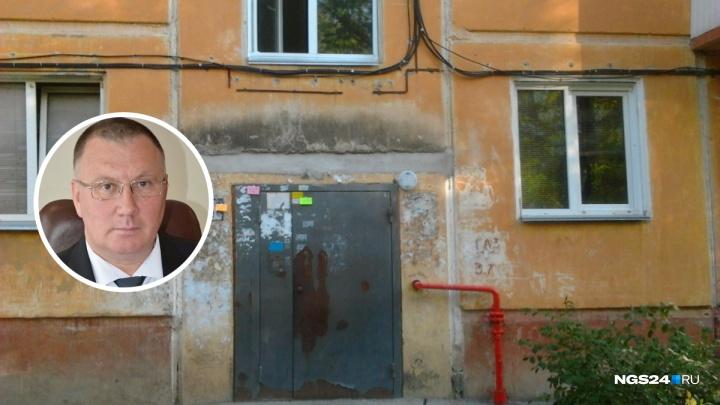 Главу района Красноярска уличили в растрате бюджета на капремонт