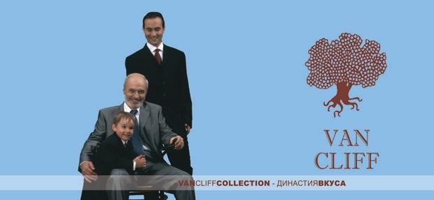 Распродажу на коллекцию костюмов Vancliff объявляет магазин «Мужской»