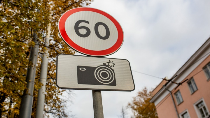 Чиновники хотят зимой ограничить скорость движения в Ярославле