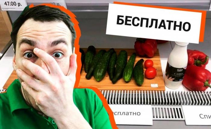 Иван Зайченко решил раздавать просрочку бесплатно и за это чуть не получил штраф от Роспотребнадзора