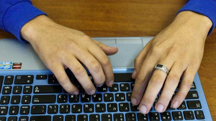 Персональные данные клиентов волгоградских банков выложили в интернете