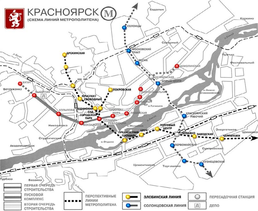 Карта красноярского метрополитена по состоянию на 2019 год