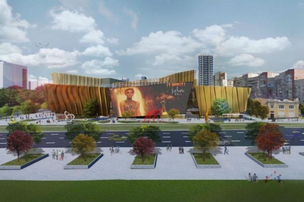 Вид на многофункциональный торговый центр с эспланады