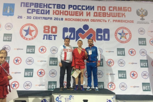 Алексей Иванов выступал в весовой категории до 46 килограммов