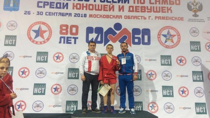 Курганец Алексей Иванов стал бронзовым призером первенства России по самбо