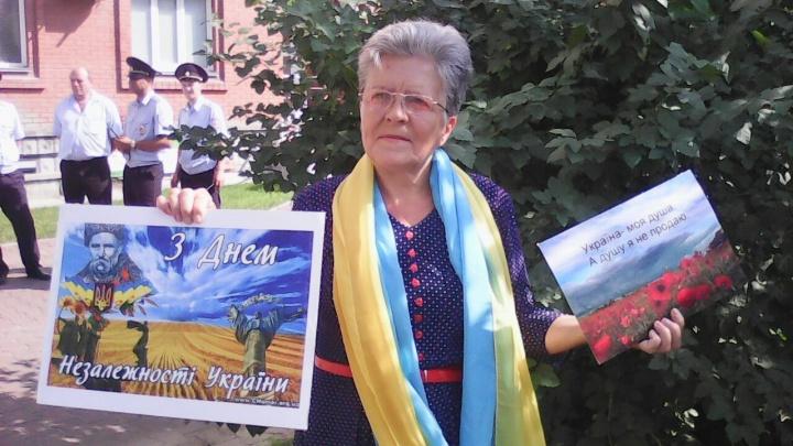 14 новосибирцев пришли с плакатами к консульству Украины