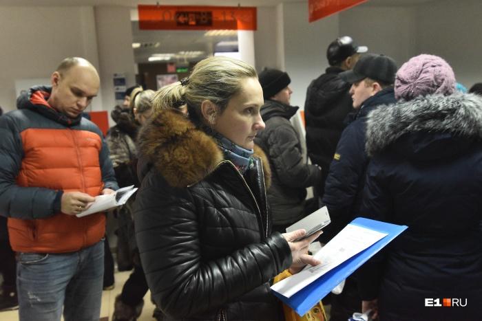 В Екатеринбурге рассчитывают, что вскоре намного больше родителей смогут записывать детей в школы в льготный период