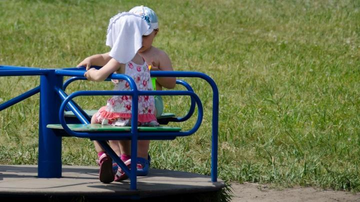 «Раздевайтесь, буду фотографировать»: в Свердловском районе маньяк нападает на детей