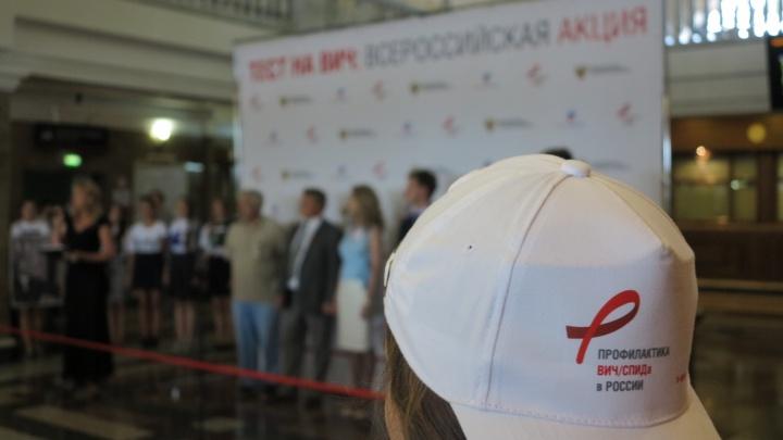 О своем заражении ВИЧ-инфекцией с начала года узнали почти 3000 красноярцев