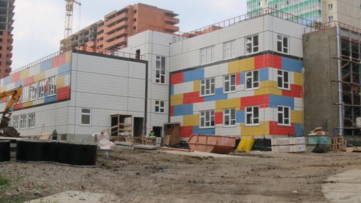 Новую школу на Калинина решили построить в овраге