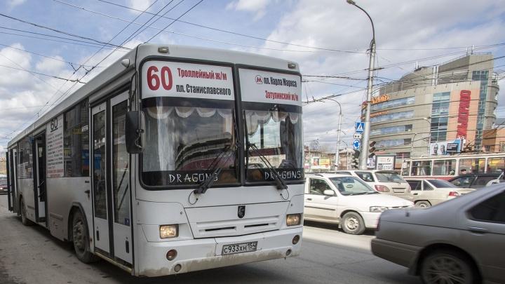 Исповедь водителя автобуса: «Никакого уважения к нам нет. Читаешь комментарии — все такие плохие»