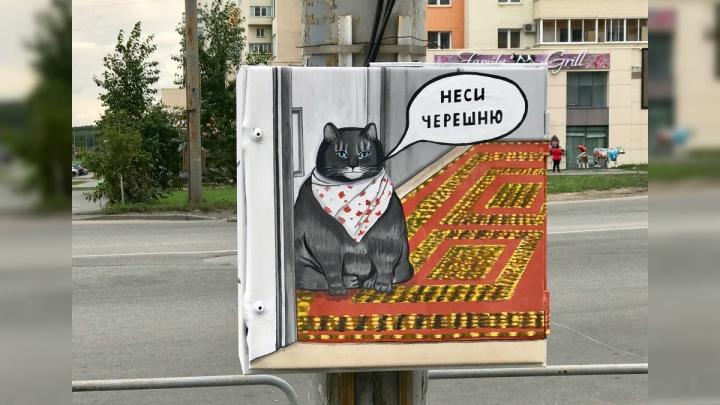 «Неси черешню»: котик из интернет-мема поселился на Тополиной аллее