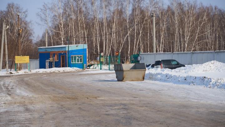 Землю на свалку: мэрия объяснила, почему Новосибирск лишат огромного участка за 900 миллионов