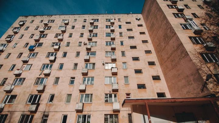 «Говорят, за отказ будут штрафовать»: тюменских пенсионеров принуждают ставить газовые сигнализации
