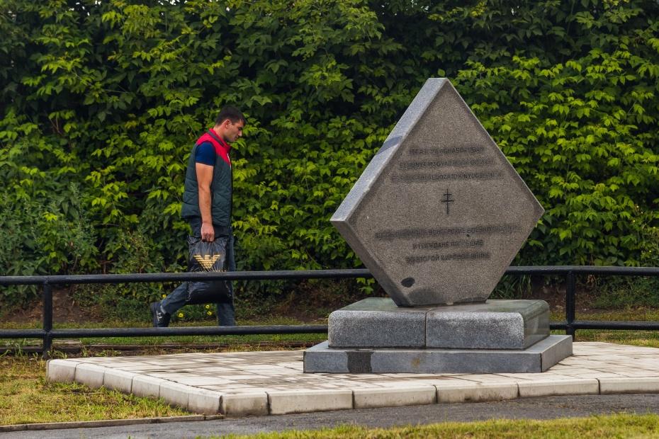 На кладбище захоронены латышские и венгерские военнопленные