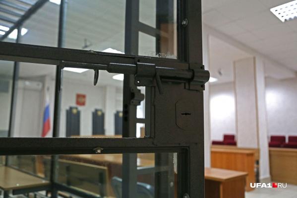 Приговор огласили сегодня в зале Уфимского районного суда