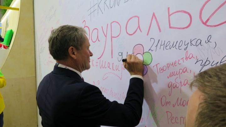 Алексей Кокорин улетел в Сочи на Всемирный фестиваль молодежи и студентов