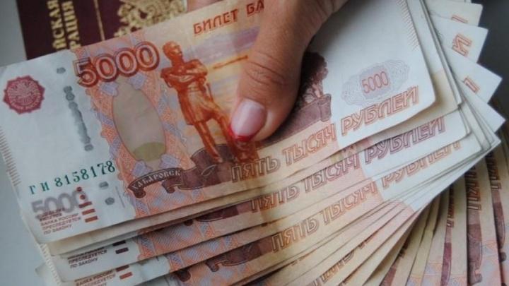 «Это какой-то цирк»: подробности истории жительницы Кизела, получившей по ошибке 4 миллиона рублей