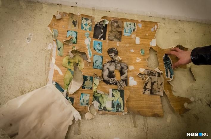 На одной из стен сохранился фрагмент солдатского творчества: плакат с наклеенными вырезками из журналов