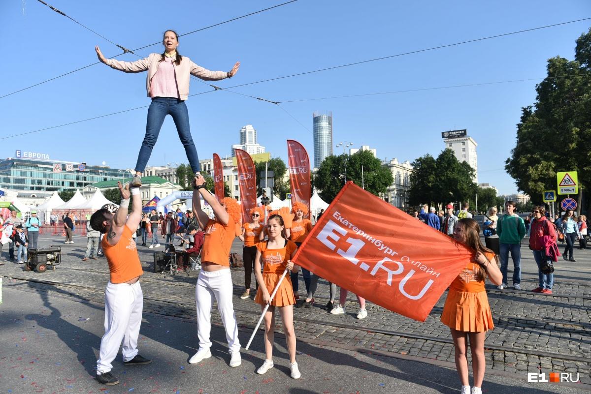 Марафон «Европа — Азия» — настоящий спортивный праздник для всего Екатеринбурга