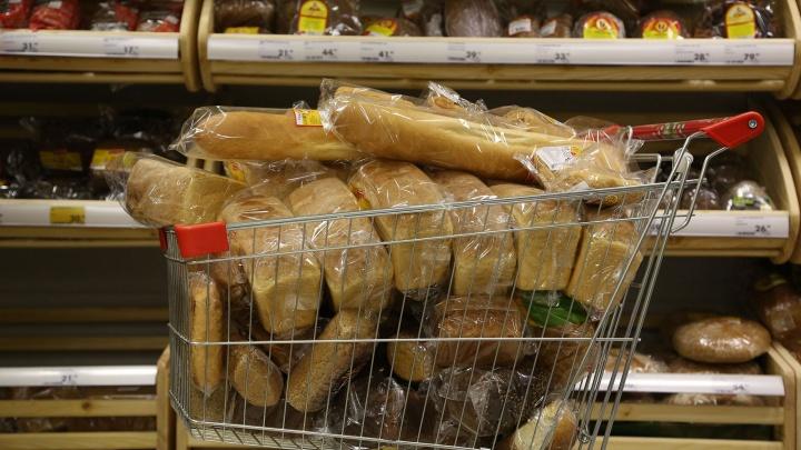 В Уфе банкротят производителя хлеба
