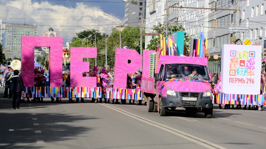 Карнавал, выступление Преснякова и новый фонтан: в Перми отпраздновали День города. Как это было