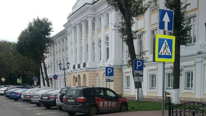 Я паркуюсь, как коммунист: в Ярославле ругают депутата, припарковавшегося на месте для инвалидов