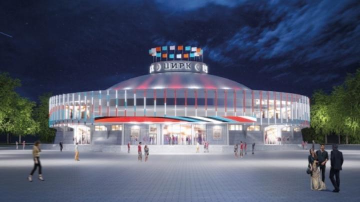 Представлен новый дизайн здания цирка на Красрабе