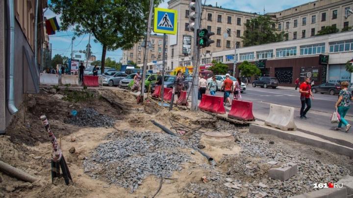 Найденный некрополь в Ростове может остановить ремонт дороги на Станиславского