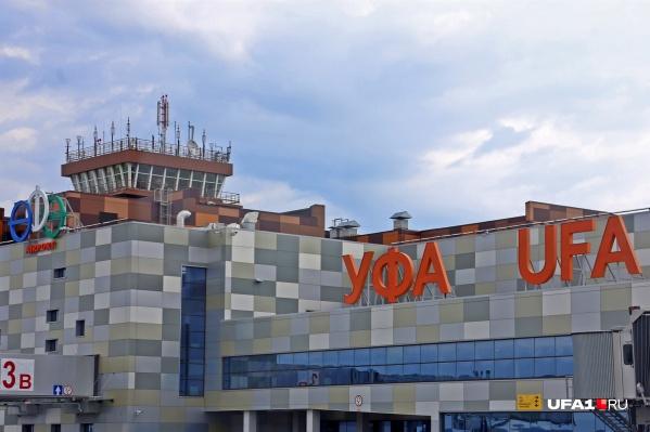 В аэропорту Уфы заверили, что ситуация находится под контролем