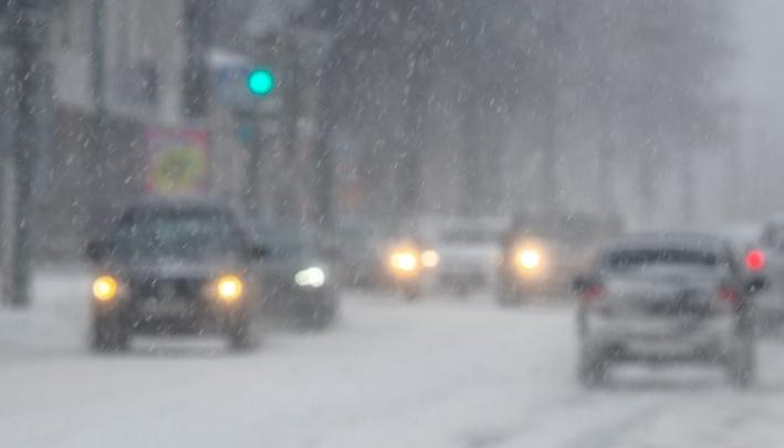 Снегопад и облачно: публикуем прогноз погоды в Перми на выходные
