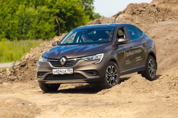 Кроссовер-купе Renault Arkana поступил в продажу