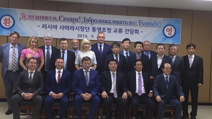 Жену Фурсова накажут за поездку с мужем в Южную Кореюза счёт мэрии Тхонъена