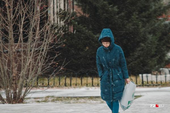 Горожанам стоит утеплиться и достать из шкафа зимние вещи. Понижение температуры ожидается в эту пятницу, 9 ноября
