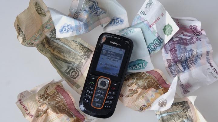 Рассчитался фальшивками: в Петербурге задержали новосибирца с новым телефоном