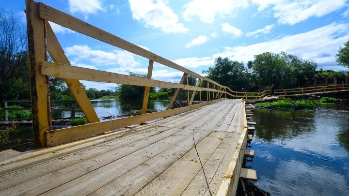 Как вовремя! Власти на Урале построят мост рядом с мостом, который за свой счет уже сделали жители