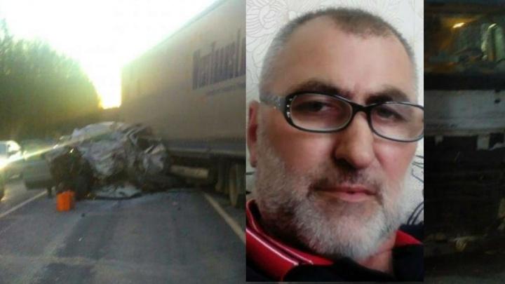 В страшном ДТП на трассе Ярославль — Кострома погиб многодетный отец: ищут очевидцев трагедии