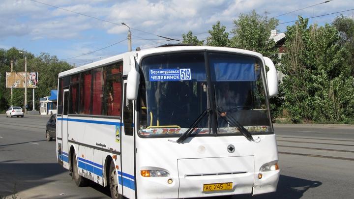 «Нет билетов и терминала»: пассажиров междугородних автобусов «прокатили» с проездом до Челябинска