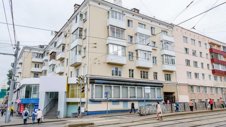 Многодетная мать из Березников осталась на улице из-за долга по ипотеке