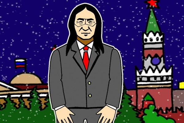 Художник Константин Ерёменко записал альтернативное новогоднее поздравление с якутским шаманом