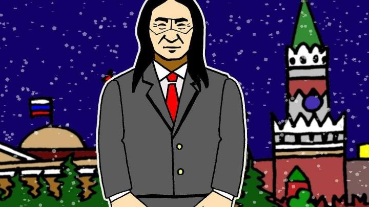 Вещает якутский шаман: художник из Новосибирска придумал альтернативное новогоднее поздравление