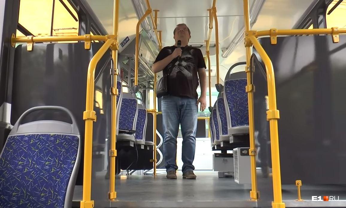 Потолок в задней и передней части трамвая очень низкий